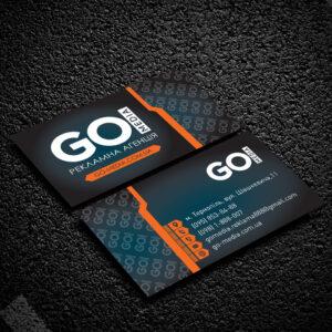 Вивіска Тернопіль В GO Media можна замовити послуги по дизайну, виготовленню та встановленню вивіски.